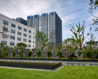 双地铁园区 紫金研创中心 448平精装办公房招租