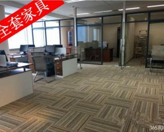 新街口珠江路地铁口 可注册精装修带家具 采光好户型方正