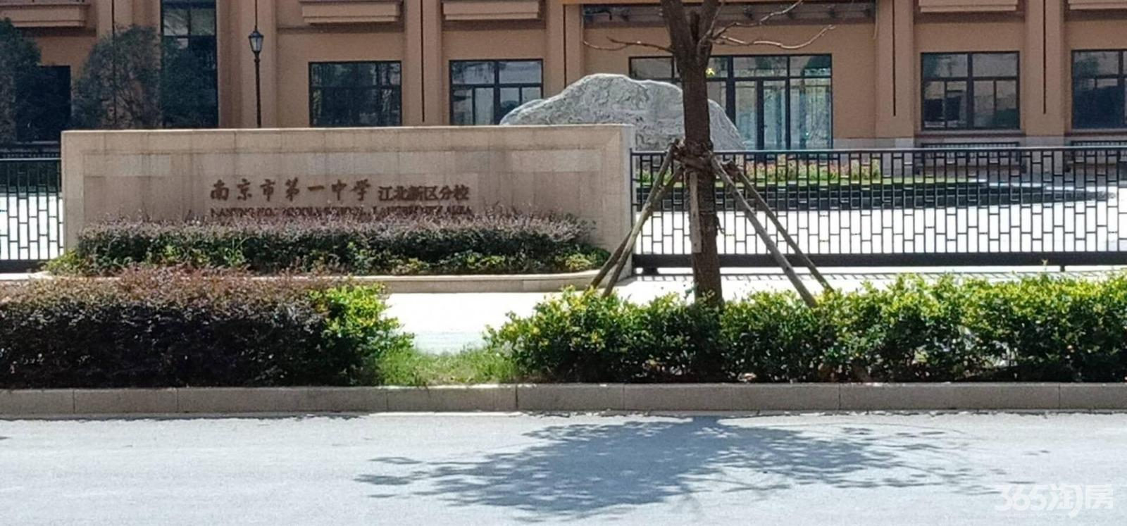 浦口区顶山街道雅居乐滨江国际租房