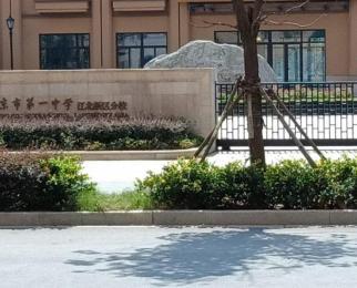 江北新区豪宅区 雅居乐商业街底商 60平起 价优潜力大