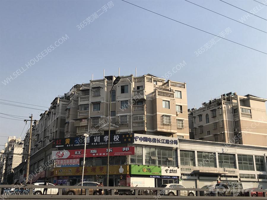 泰华家园2室2厅1卫84.44平方产权房精装出售