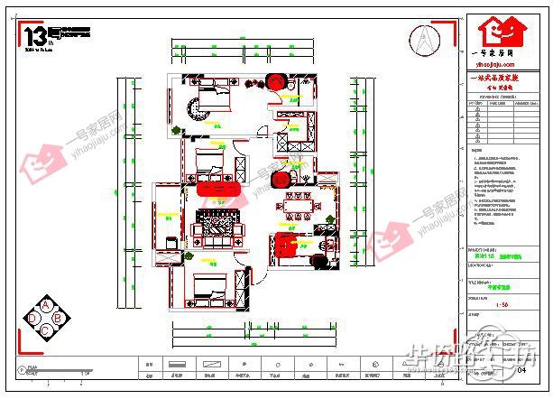 朗诗青春街区118平户型装修案例赏析-江宁全包装修公司