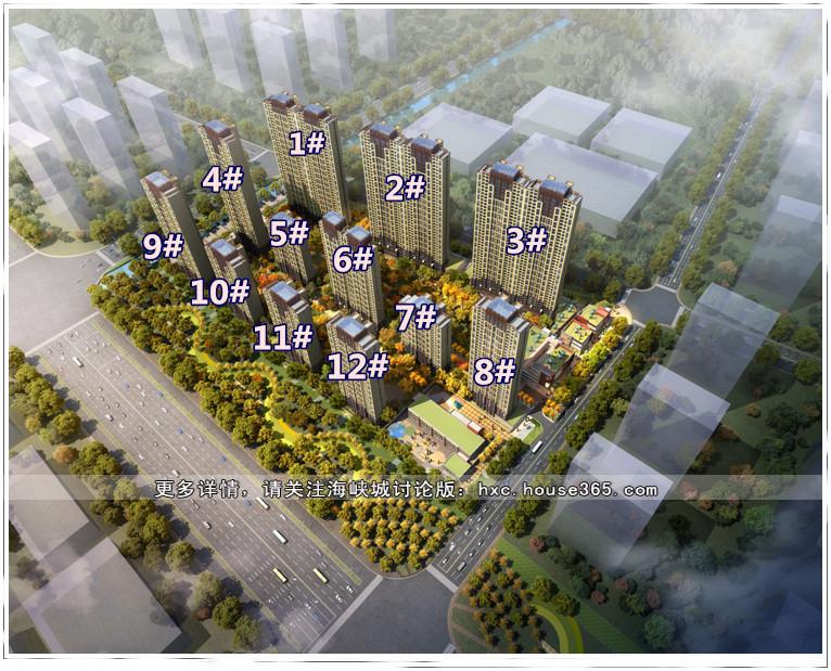 海峡城本月加推9#10#212套新房。主力面积114�O、139�O~附尺寸户型图、区位图等最新资料!