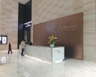 新街口国际金融中心 双地铁精装含税 风水宝地写字楼 随时