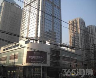 珠江路华利国际大厦投资首选地铁口精装房