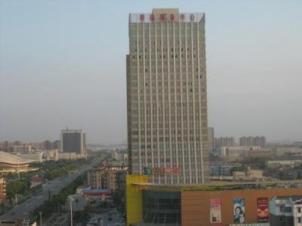 泰鑫商务中心