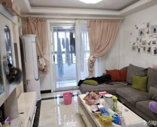 幸福筑家 大华香鸢美颂 满2年 精装2房 看房随时 隧道口
