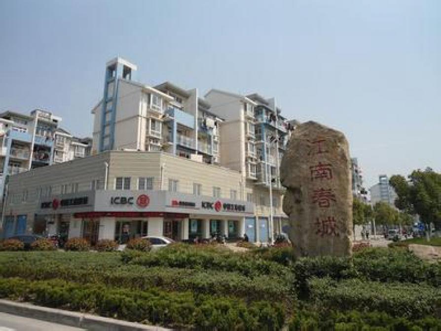 江南春城2室2厅1卫70平米整租简装
