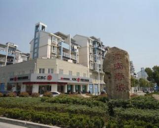 江南春城小区环境优美,小区位置好交通方便,