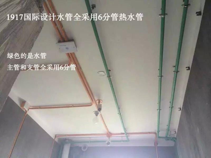 装修必须了解的电路工艺,您都了解吗?--------水电瓦木油