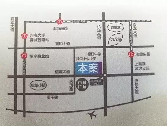 独家揭秘:实探禄口空港新城!新盘、热盘、学校配套惊喜不断!