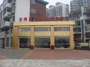 低价出租龙湾国际公寓套房,家具家电齐全,交通便利