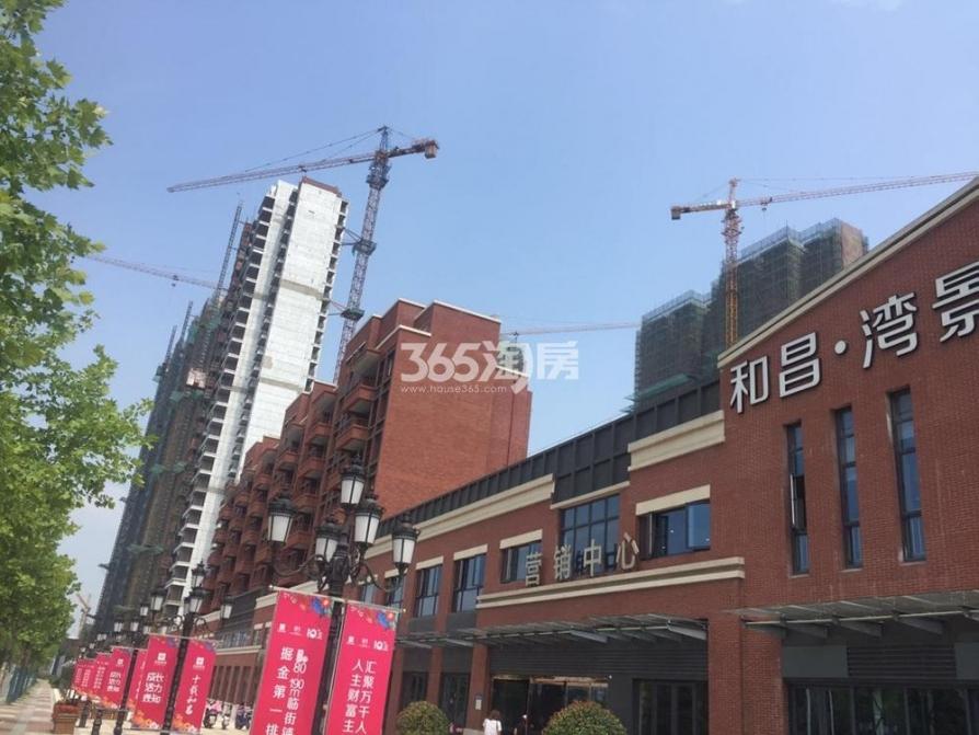 和昌湾景3室2厅1卫89平米2018年产权房毛坯