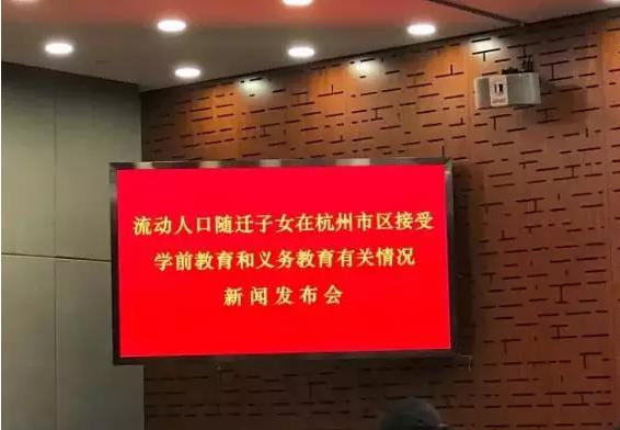 免押金!租金月付!马云重拳出击,南京加油!