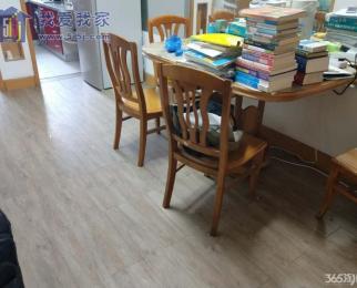 北京东路 太平花园 精装两房 拎包入住 居家陪读