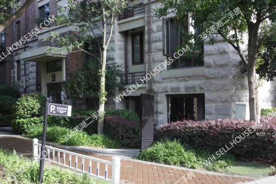 伟星城3室2厅2卫121平米2012年产权房毛坯