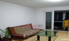禄口 永欣新寓 海棠苑 3室1厅 90平 精装入住 随时看房
