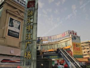 融汇中江广场53平方临街门面持续营业中