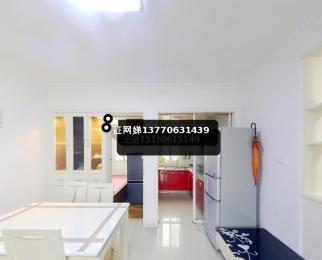 <font color=red>西华东村</font> 两室一厅 西安门地铁口 2号线 中航金城大厦 精