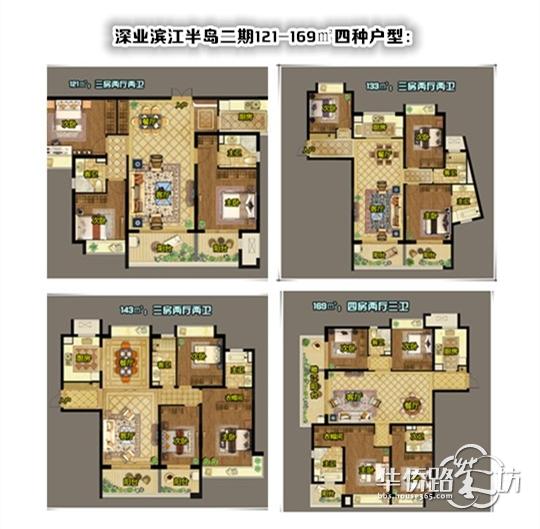 【户型解析】深业滨江半岛二期共3栋70年产权纯住宅!121-169�O共4种户型可选!瞰江户型简直太棒