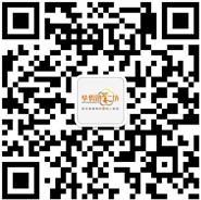 【南京地铁的那些事儿】被4号线阿紫刷屏的一天,江北表示不服,4号线一期都通车了二期还会远吗?