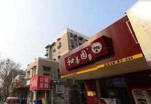 燕庭公寓,南京燕庭公寓二手房租房