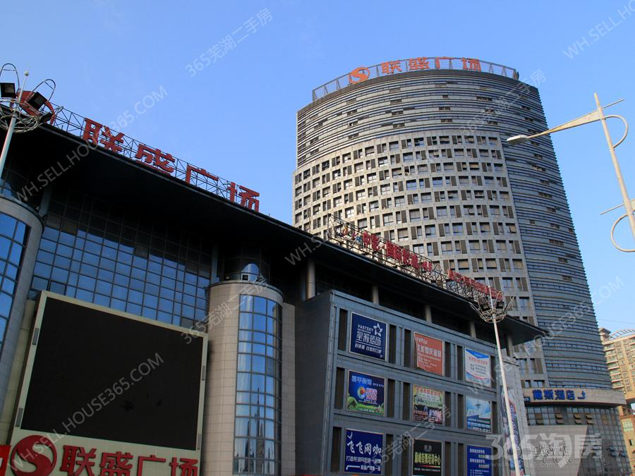 联盛商业广场60平米2012年可注册公司精装