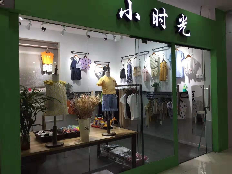 浦口区桥北弘阳广场租房