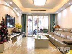 北京东路 台城花园 兴江公寓 奢华装修 二室一厅 拎包即住