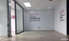 鼓楼区湖南路中环国际广场