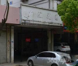 广汇花园,安庆广汇花园二手房租房