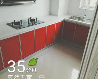 北江豪庭 精装3房 拎包入住 地铁隧道 南审 南京银行旁