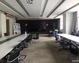 软件大道 邦宁科技园 精装带家具 整层可分租 随时看房