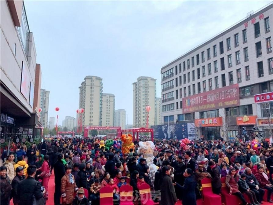 伟星星悦广场140.26平米2016年精装