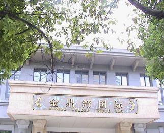 新街口 张府园站 建邺路 金鼎湾 一中陪读出行方便 居家
