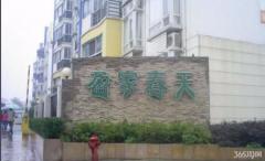 江宁区岔路口南方花园B组团