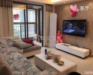 九龙湖 精装三房 家具家电齐全 居家客户 拎包入住 急租