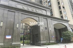中电颐和府邸3室2厅2卫142.18平方米495万元