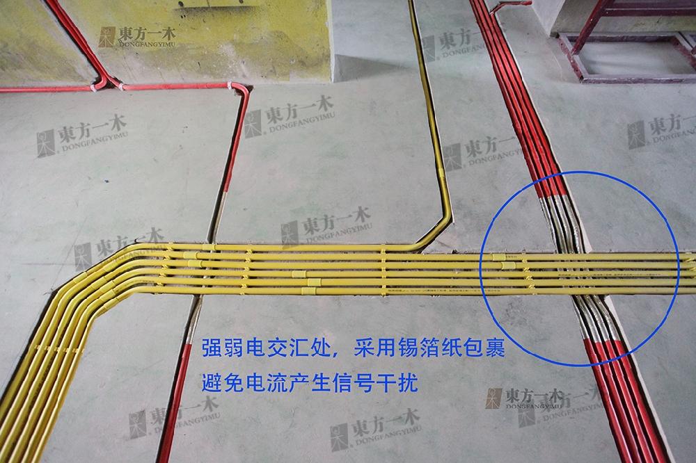 转角处不得直接转弯,采用45度转角,避免急转弯形成涡流,造成电线发热.图片