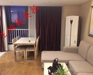 <font color=red>百家湖艺术公馆</font>西花园伦敦城 酒店式公寓爱丁堡 精装厅室