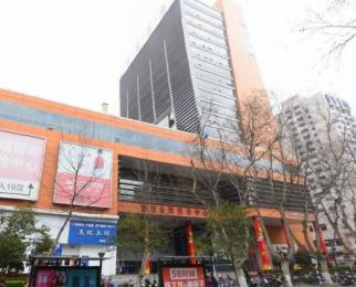 新街口大行宫 <font color=red>南京全民健身中心</font>一楼53平视保店转让