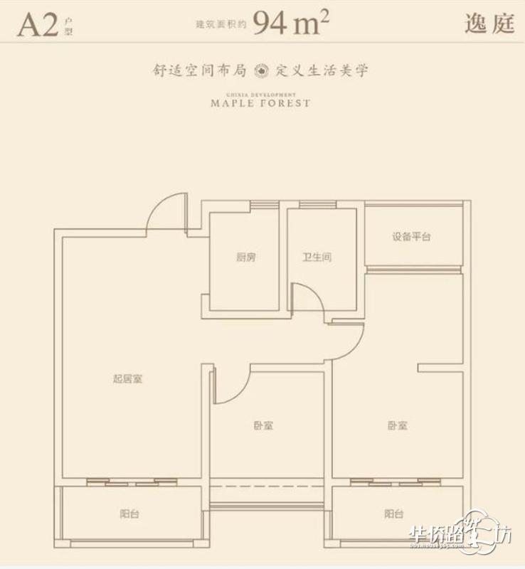 星叶枫庭新领2号楼、4号楼、5号楼销许,整体均价约为28000元/�O!