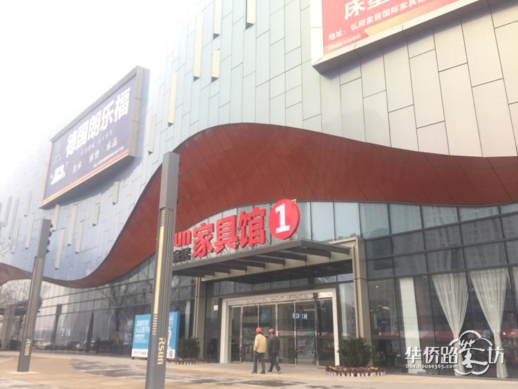 【面面跑盘】之弘阳广场,桥北商业中心之一,人气还是挺旺的!