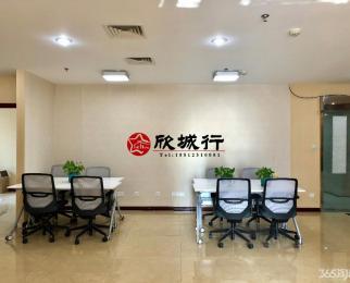 苏宁慧谷旁 河西万达 全套办公家具 精装拎包办公