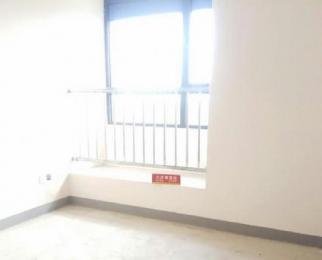 毛坯交付 金陵中学学区房 富力尚悦居 好楼层采光佳 3房