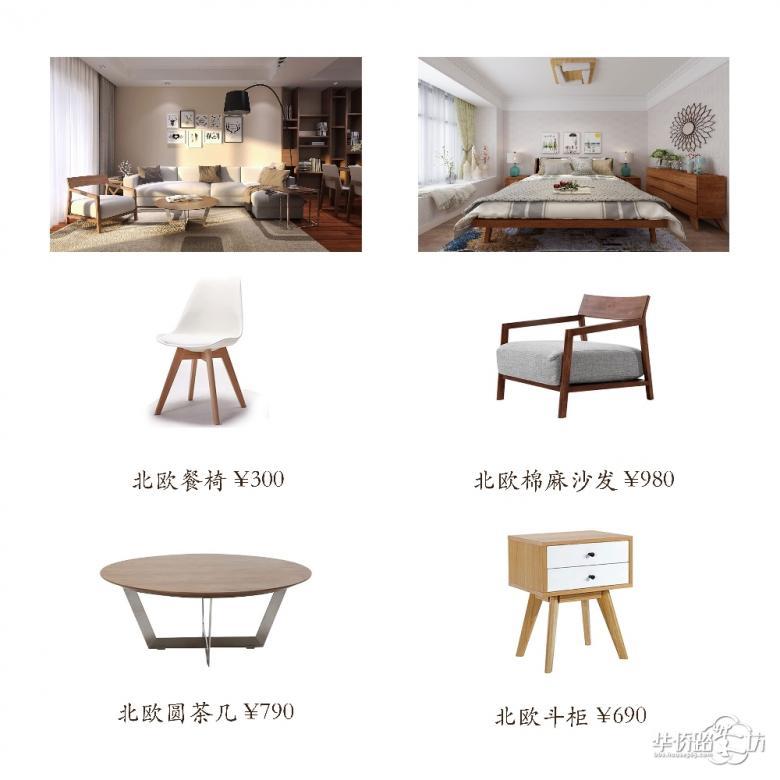 产品详情www.uumyhome.com