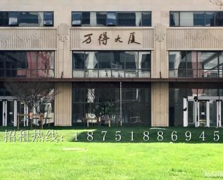 万得大厦南京重点园区高端商务楼毗邻河西新区南站