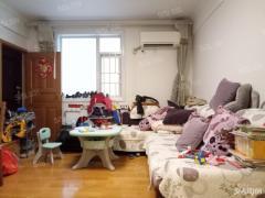 三山街 夫子庙 新街口 满五年 低单价 三室一厅