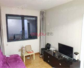 <font color=red>21世纪国际公寓</font> 1室1厅 53平