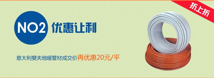 """【裕舜冷暖】五月""""放价""""优惠让利,进口品牌直降现金,更多折扣等你来!"""